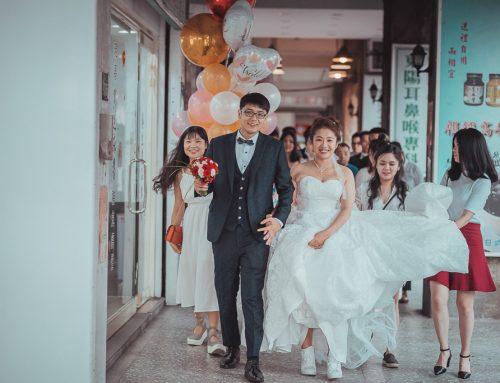 新店豪鼎|宗翰&姿晴 婚禮紀錄