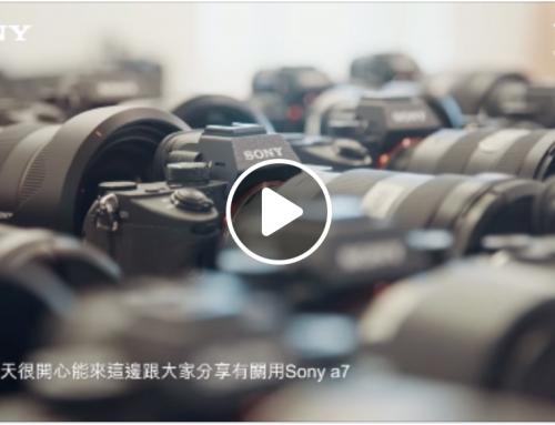 Sony A7iii 兒童寫真講座-香港