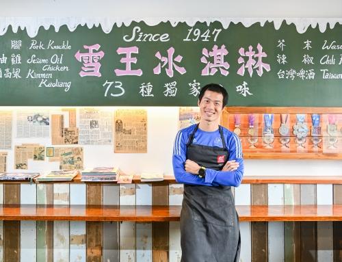 雪王冰淇淋 台北70年老店獨特口味闖出市場|空間與形象照