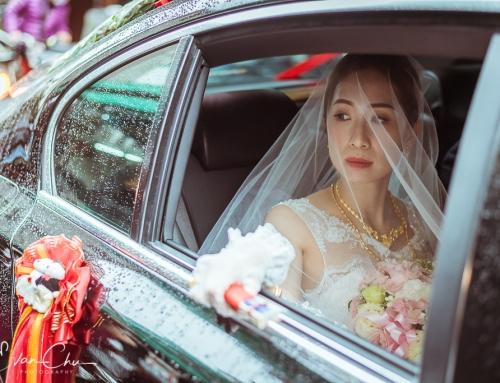 南港雅悅會館|曾立 & 慈盈 婚禮紀錄